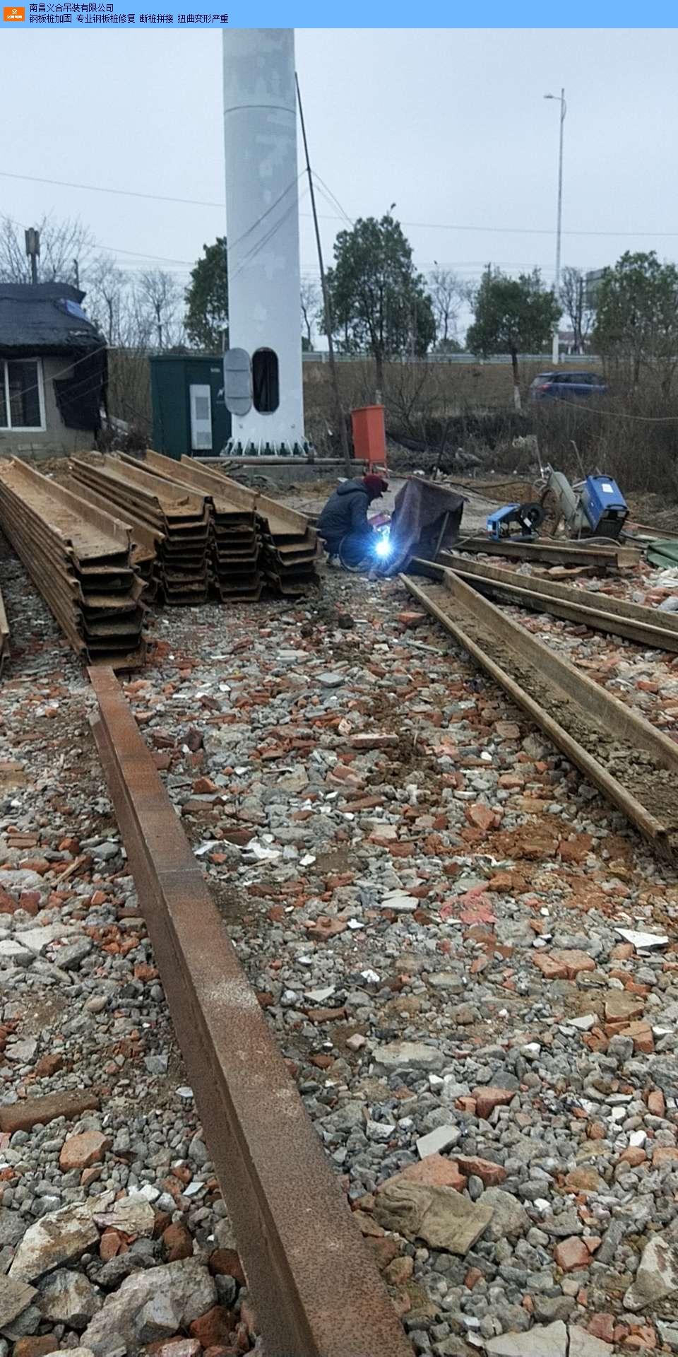 东湖区拼接钢板桩要多少钱,钢板桩