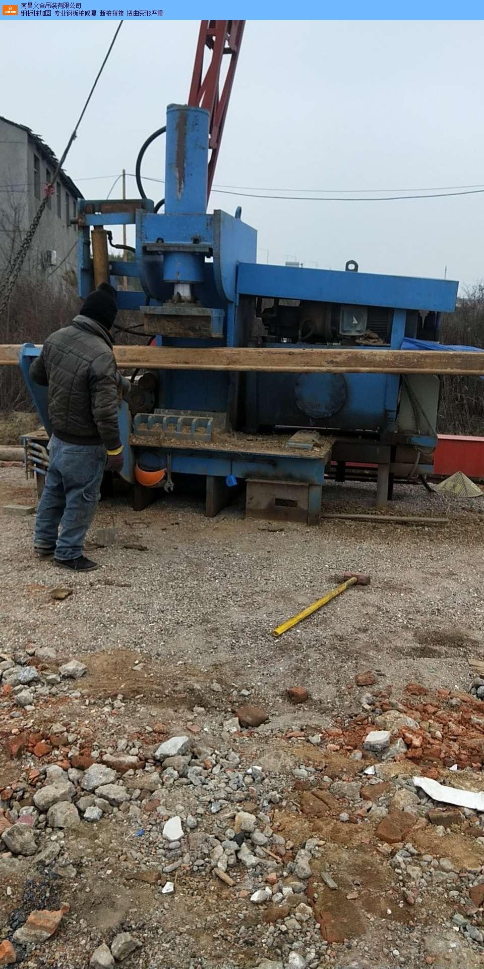 东湖区更换钢板桩哪种好,钢板桩