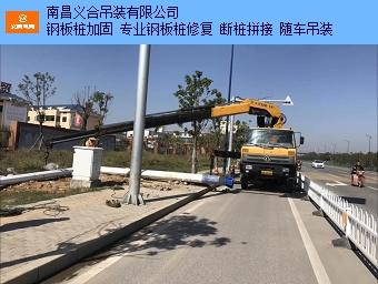 新建区平板车吊装搬运,吊装