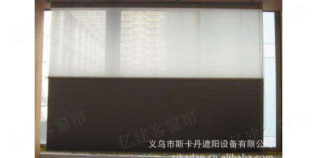 江宁区自动窗帘品牌 推荐咨询「南京亿建客智能窗业供应」