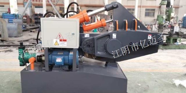 无锡剪切机商家 创新服务 江阴市亿迈圣液压机械供应
