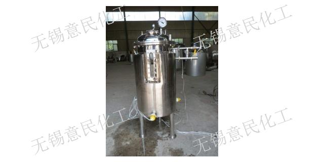常州发酵罐种子罐系列厂家 欢迎咨询「无锡意民化工药机供应」