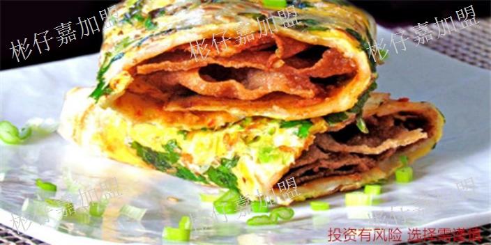 锦州早餐小吃加盟费用