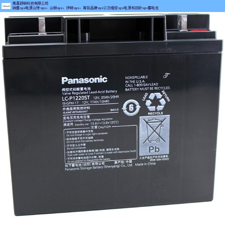 赣州12V150AHups蓄电池哪家服务好 诚信为本 南昌颖顿科技供应