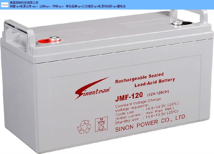 宜春山克ups蓄电池回收哪家价格高 欢迎咨询 南昌颖顿科技供应