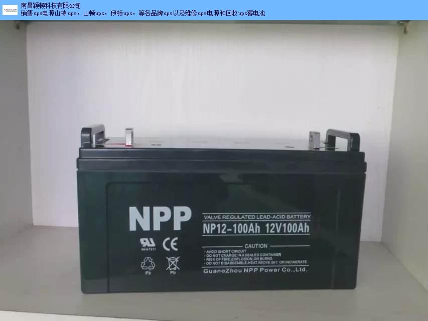 南昌全系列ups蓄电池型号哪家型号全 客户至上 南昌颖顿科技供应