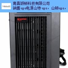 新余ups蓄电池哪家好 值得信赖 南昌颖顿科技供应
