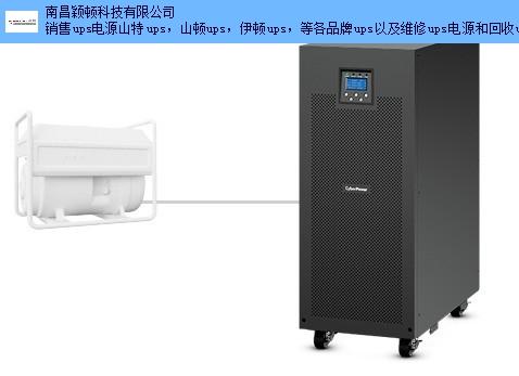 豐城艾默生1KVAups電源型號 抱誠守真 南昌穎頓科技供應