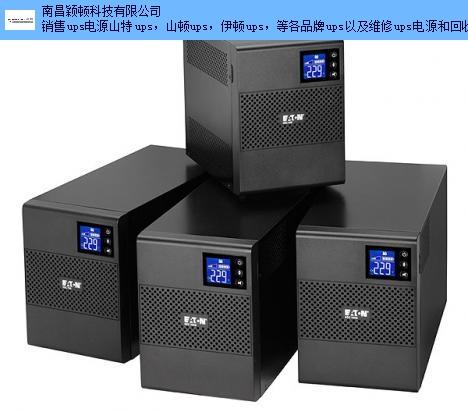 吉安3C3EX20KS不间断电源 和谐共赢 南昌颖顿科技供应