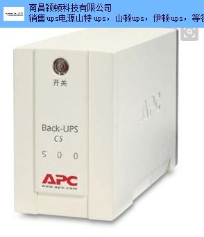 抚州C10K不间断电源ups维修上门维修 ups蓄电池「南昌颖顿科技供应」