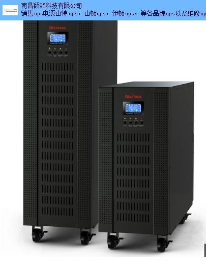 共青城TG500ups电源哪家型号全 和谐共赢 南昌颖顿科技供应