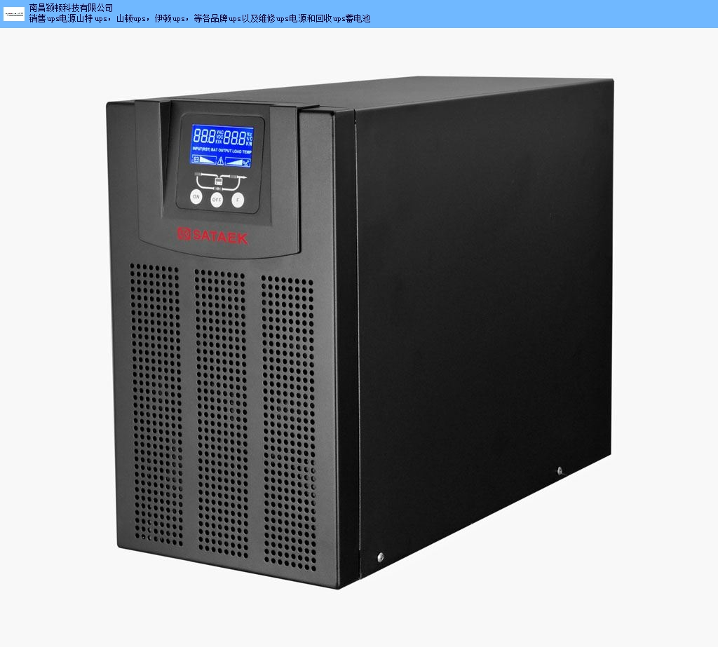 新余機柜式ups電源價格 來電咨詢 南昌穎頓科技供應