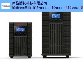 九江C6KS不间断电源 推荐咨询 南昌颖顿科技供应