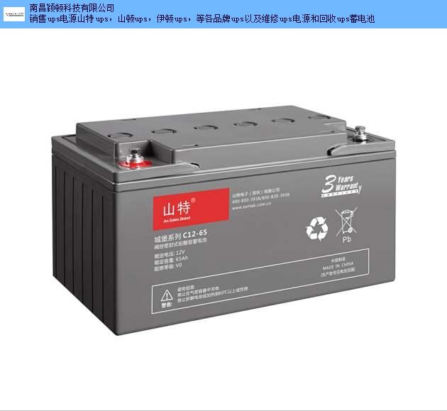 乐平耐普12V38AHups蓄电池型号上门安装吗 推荐咨询 南昌颖顿科技供应