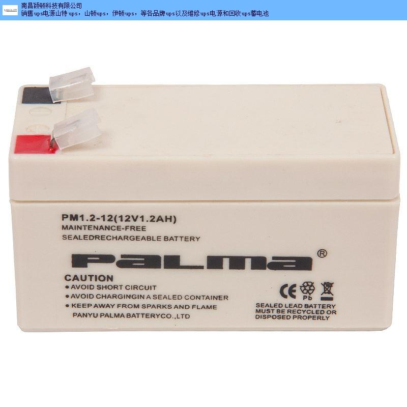 上饶松下12V17AHups蓄电池型号上门安装吗 创新服务 南昌颖顿科技供应