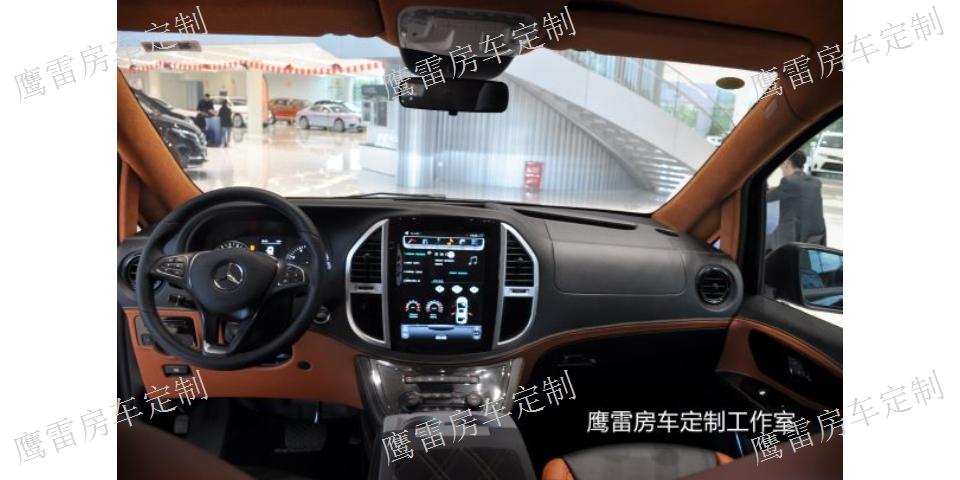 河南直銷**商務車升級定制廠家批發價 歡迎來電「鷹雷供」