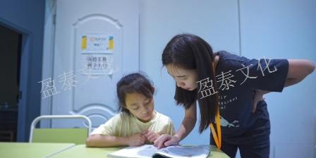 巫山作業托管一站式培訓 服務至上「重慶盈泰眾享文化供應」