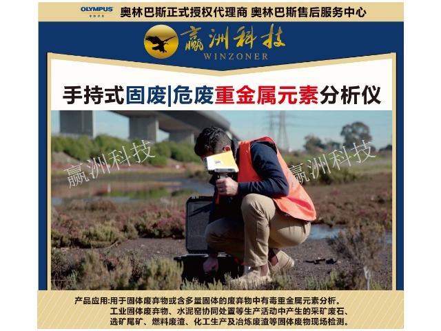 河南水泥窯協同處置固廢危廢化學品分析「上海贏洲科技供應」