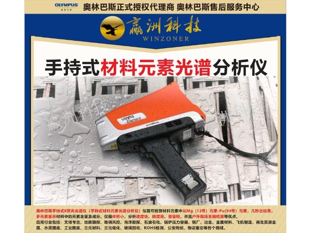 黑龙江食品管道材料元素实验室仪器 上海赢洲科技供应