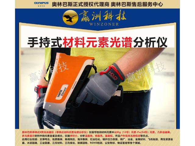 江西铝合金材料元素实验室仪器 上海赢洲科技供应