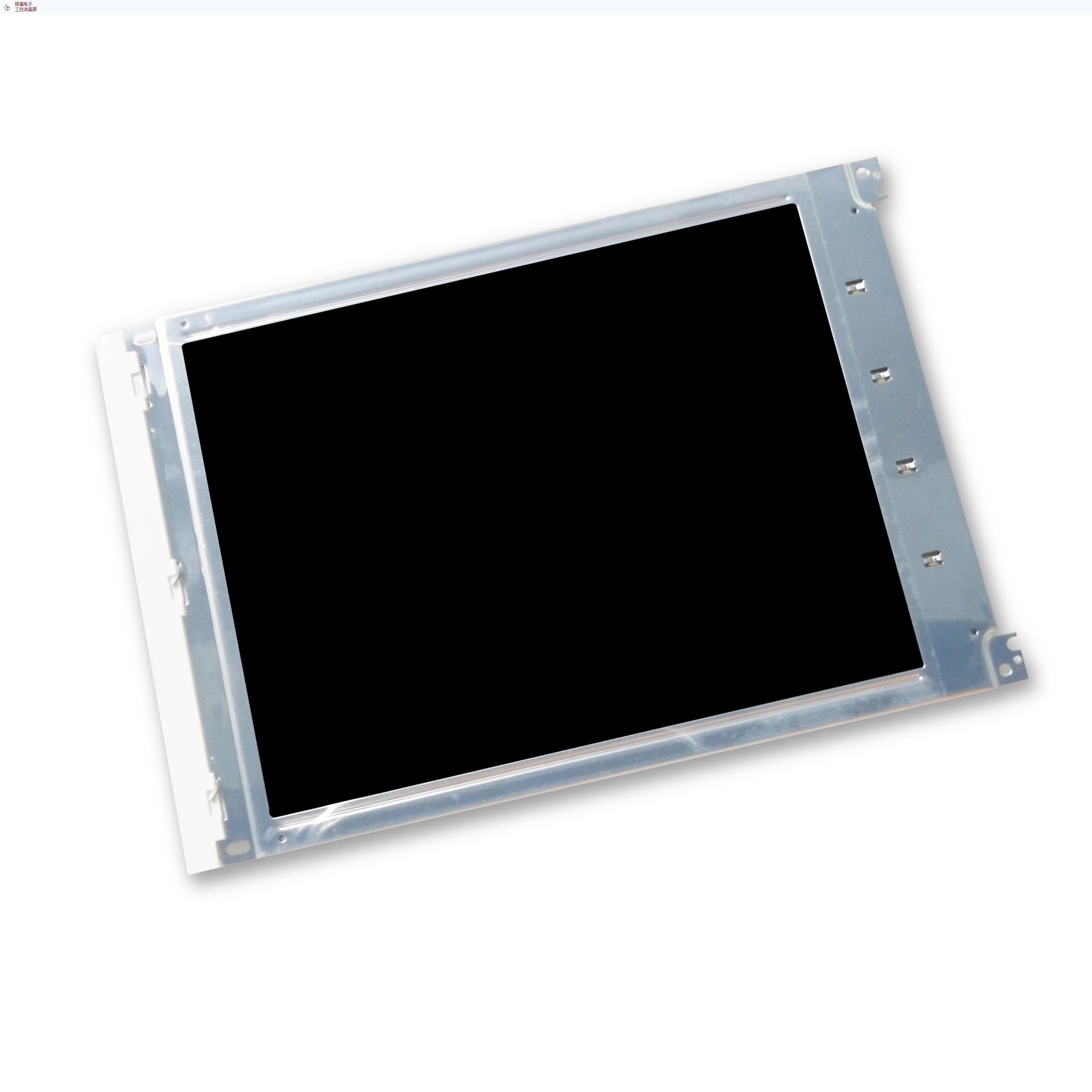 青海全新质量液晶显示屏欢迎来电