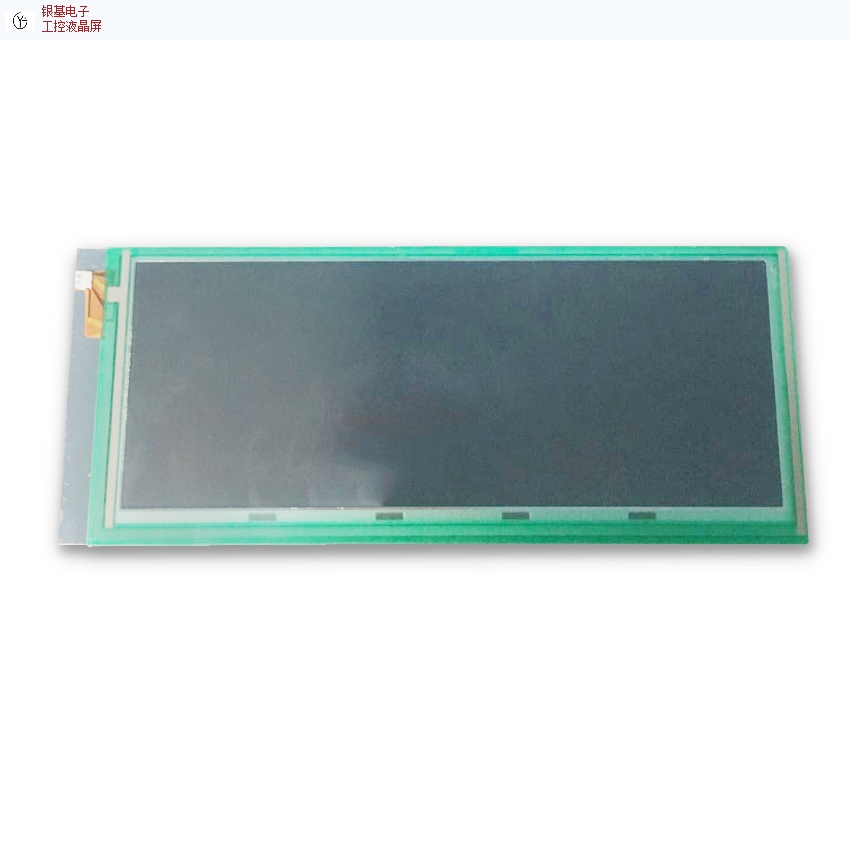 佛山数字京瓷液晶屏报价,京瓷液晶屏
