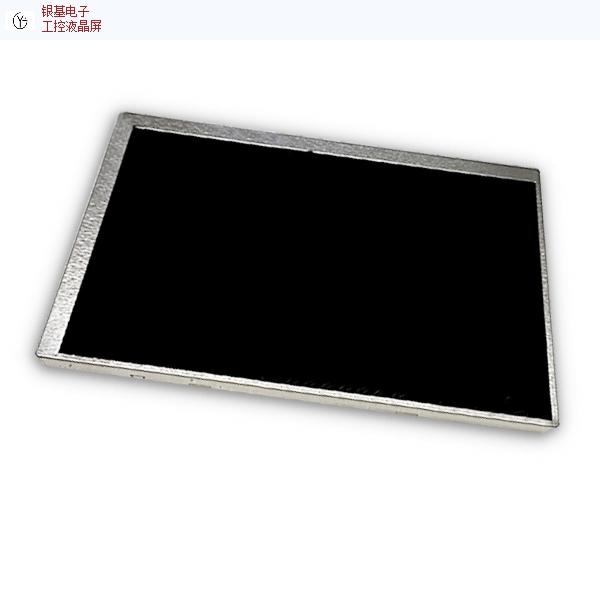 惠州節能京瓷液晶屏 客戶至上「深圳市銀基電子供應」