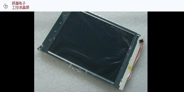 中山安全LCD液晶屏公司 歡迎來電「深圳市銀基電子供應」