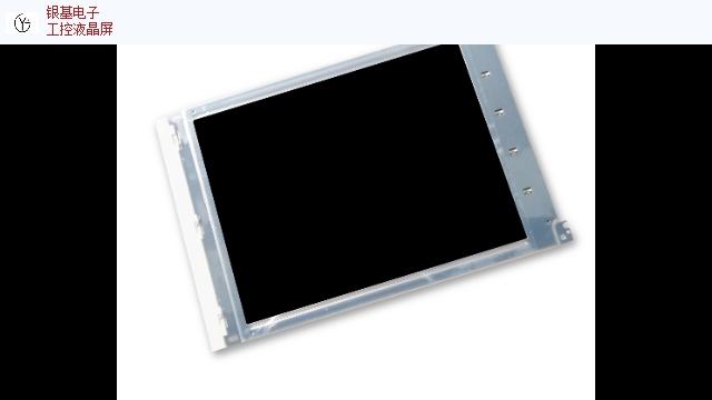 库存LCD液晶屏批发零售价