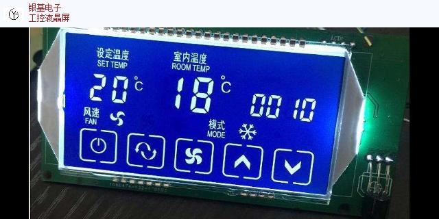 深圳感应LCD液晶屏定做 诚信为本「深圳市银基电子供应」