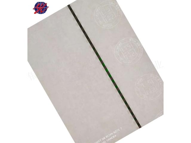 陜西金屬線防偽紙技術 水果袋批發「萊陽銀通紙業供應」
