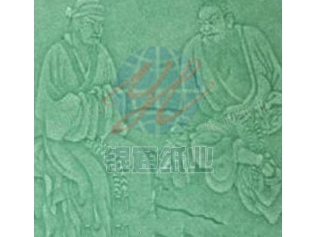 天津纸纹防伪纸图片