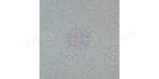 北京供應三防熱敏水印防偽紙廠 水果袋批發「萊陽銀通紙業供應」