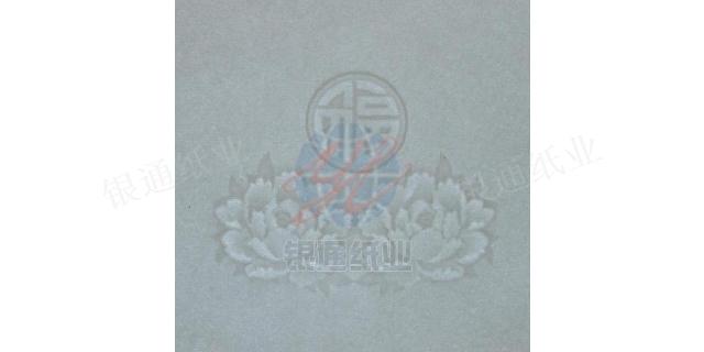 黑龍江安全三防熱敏水印防偽紙怎么用 防偽標志「萊陽銀通紙業供應」