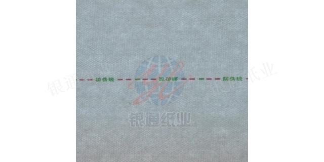 聊城做三防熱敏安全線防偽紙廠家 防偽標志「萊陽銀通紙業供應」