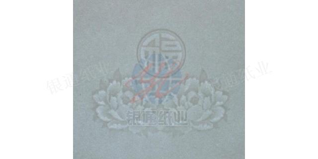 陜西直銷三防熱敏安全線紙廠 水果套袋「萊陽銀通紙業供應」