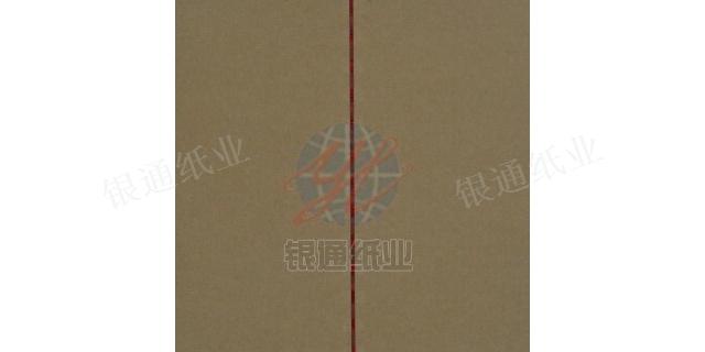 蓬莱供应三防热敏安全线纸厂 水果袋批发「莱阳银通纸业供应」