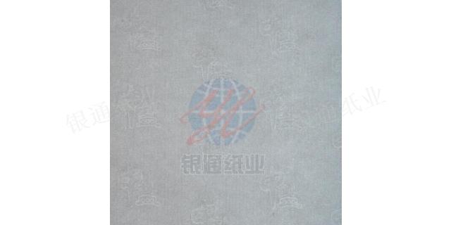 湖南质量半透明防伪纸批发 防伪标志「莱阳银通纸业供应」