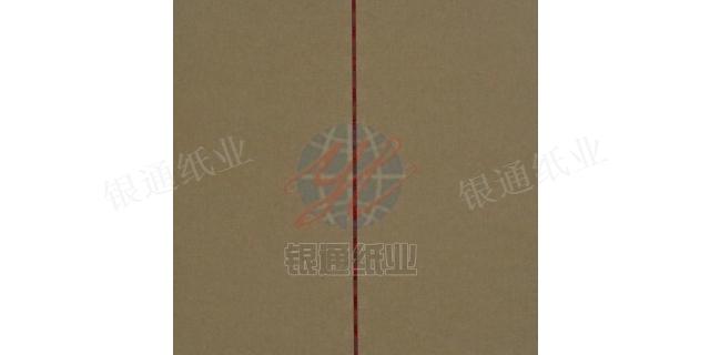 福建半透明防伪纸 水果套袋「莱阳银通纸业供应」