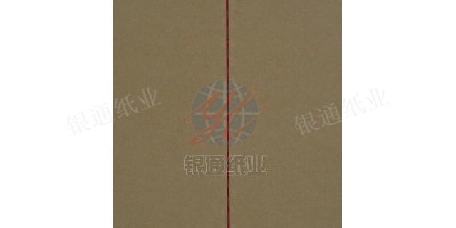 威海购买半透明防油纸去哪买 防伪标志「莱阳银通纸业供应」
