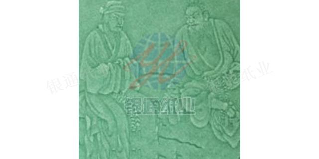 潍坊口碑好的半透明防油纸厂 防伪纸「莱阳银通纸业供应」