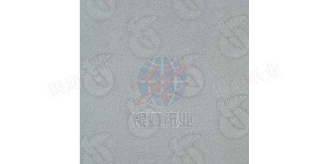 临沂哪里有买半透明防油纸公司 防伪纸「莱阳银通纸业供应」