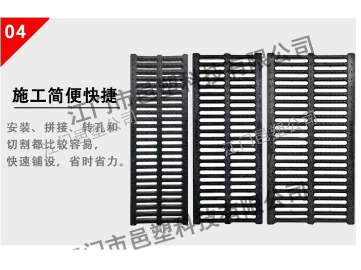 廣州防蚊閘 歡迎來電 江門市邑塑科技供應