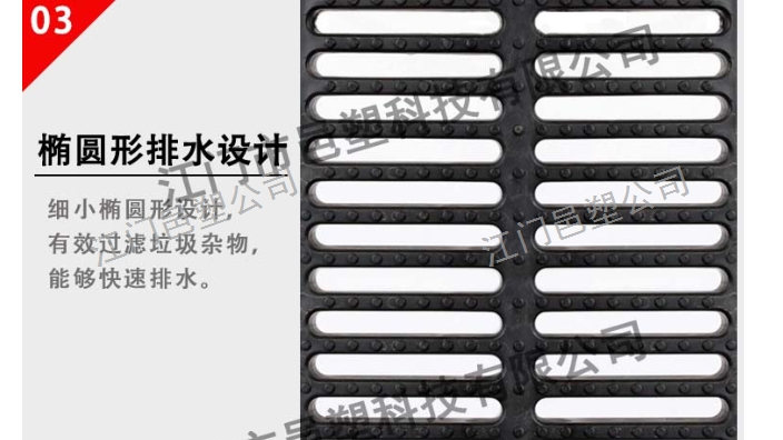 广州市政防蚊闸,防蚊闸