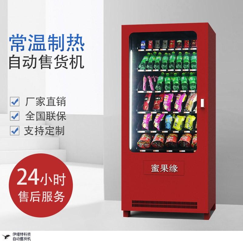 上海无人售货机高性价比选择,无人售货机