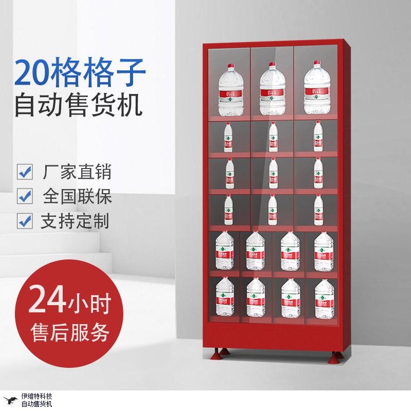 品质自动售货机调整,自动售货机