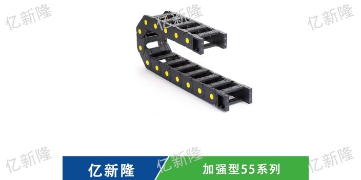 湛江现代拖链规格,拖链