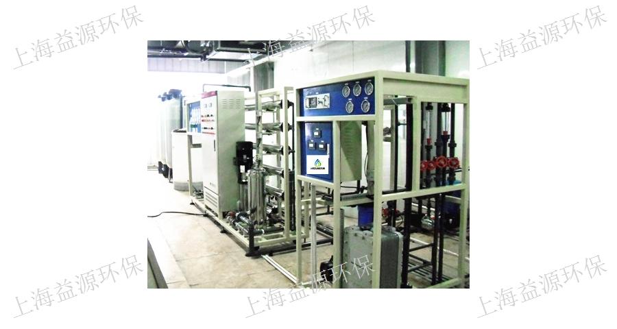 无锡大型EDI超纯水设备直销价 推荐咨询「上海益源环保科技供应」