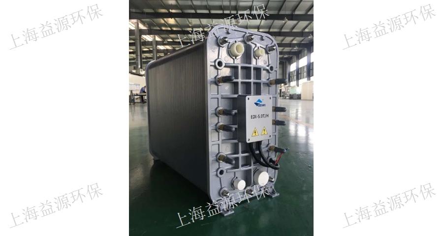 安徽環保EDI超純水設備 服務為先「上海益源環??萍脊?>                                 <span>                         <i>6</i>                     </span>                             </div>                             <a href=