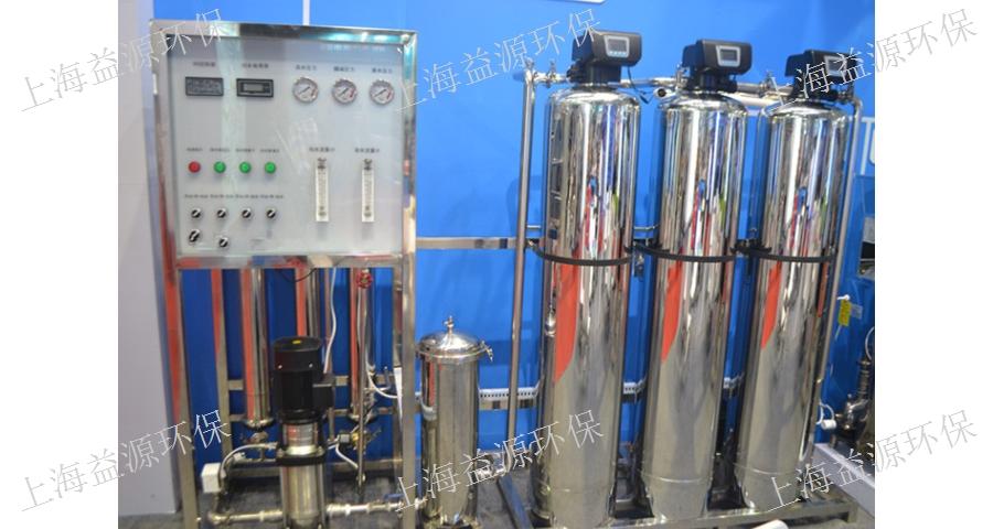 兩級反滲透純水設備服務電話 有口皆碑「上海益源環??萍脊?>                     </dt>                     <dd>                         <p class=